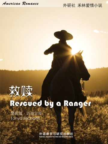 救赎 Rescued by a Ranger