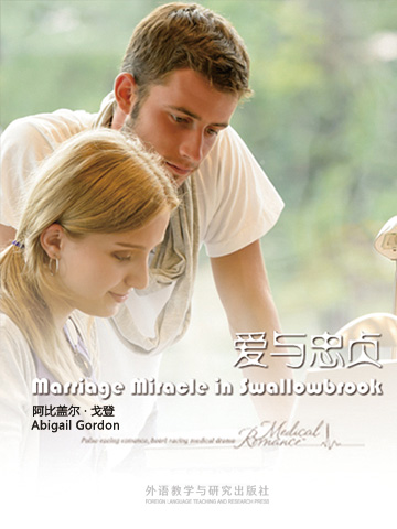 爱与忠贞 Marriage Miracle in Swallowbrook