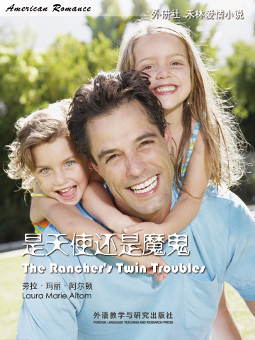 是天使还是魔鬼 The Rancher Twin Troubles
