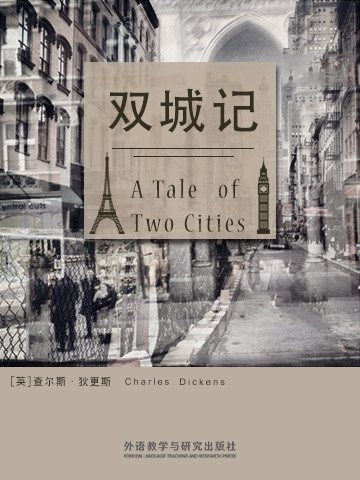 双城记 A Tale of Two Cities