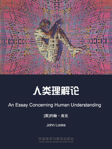 summary of an essay concerning human understanding An essay concerning human understanding by john locke, first published in 1690, is a quintessential work touched on in the study of modern european philosophy the essay itself is four books long and is locke's examination of the groundwork of human understanding as a means of discovering how this.