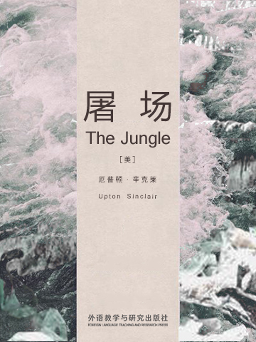 屠场 The Jungle