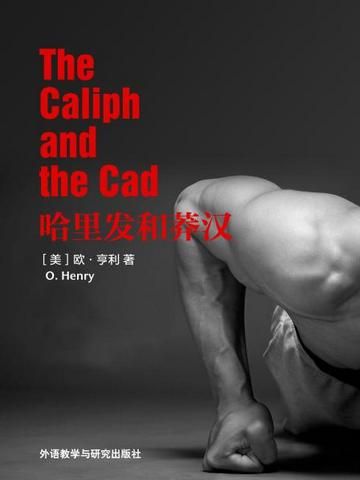 哈里发和莽汉 The Caliph and the Cad