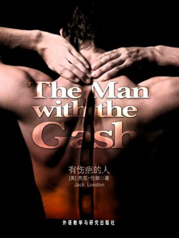 有伤疤的人 The Man with the Gash