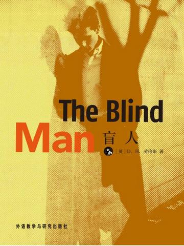 盲人 The Blind Man
