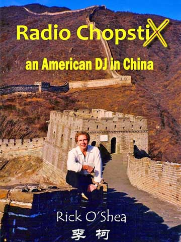 Radio ChopstiX: An American DJ in China(英文版) Radio ChopstiX: An American DJ in China