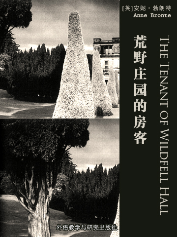荒野庄园的房客 The Tenant of Wildfell Hall