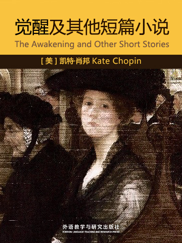 review of regret by kate chopin