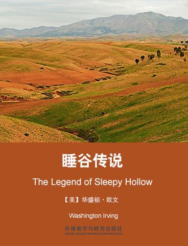 临朐中国睡谷旅游景区