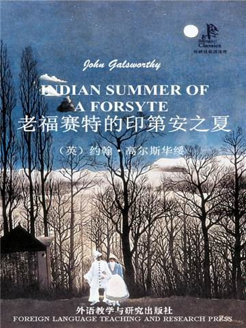 老福赛特的印第安之夏 Indian Summer of A Forsyte