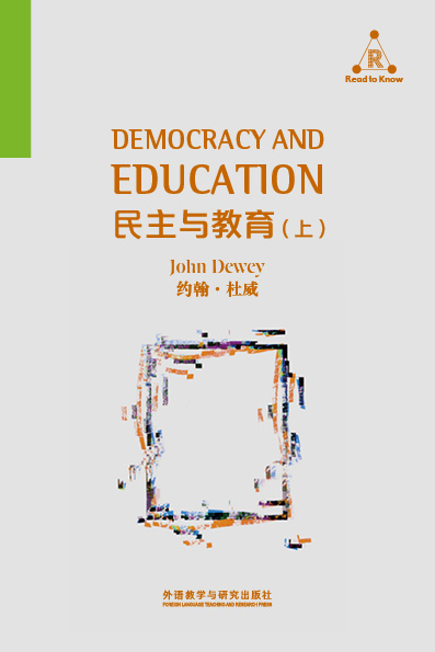 民主与教育(上) Democracy and Education I