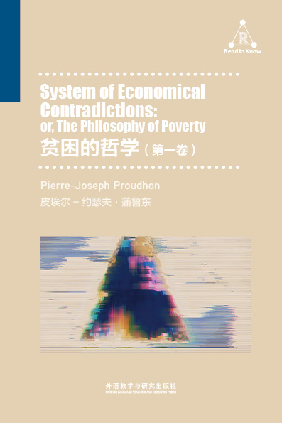 贫困的哲学(第一卷) System of Economical Contradictions: or, The Philosophy of Poverty(Volume First)