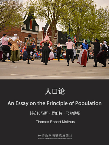 人口论 An Essay on the Principle of Population