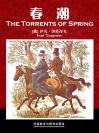 春潮 The Torrents of Spring